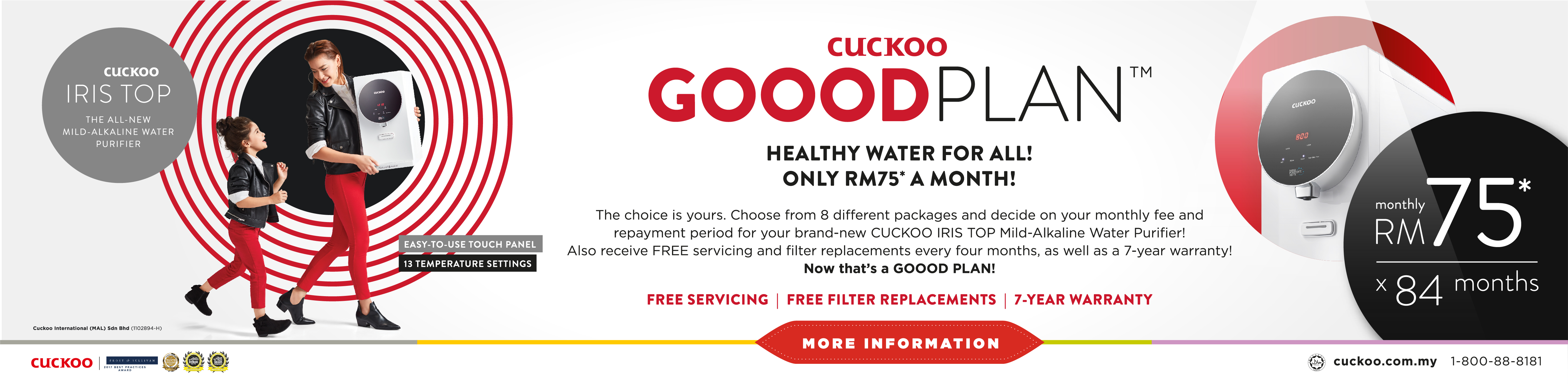 Cuckoo Only RM75* A Month