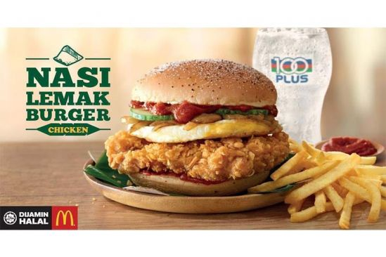 McDonald's introduces Nasi Lemak Burger in celebration of Malaysians' love for the traditional, favourite local food
