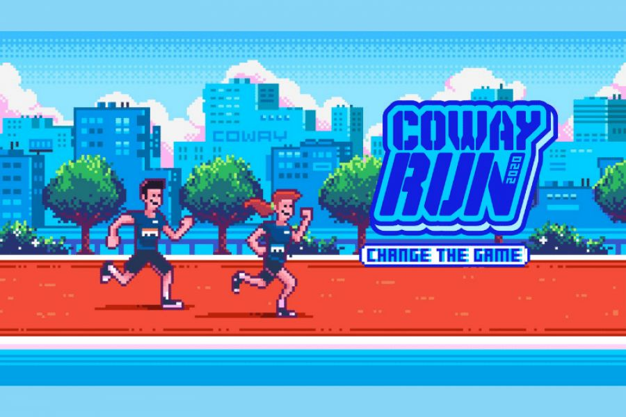 Change the Game with Coway Run 2020
