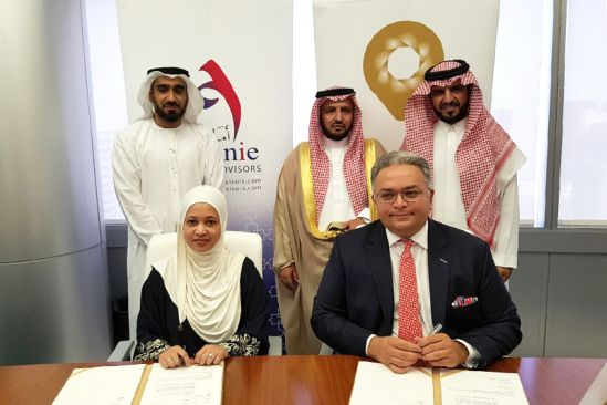 DGCX and Ayedh Dejem Group To Launch Middle East's First Sharia Compliant Spot Gold Contract