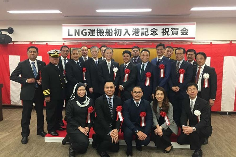 Petronas Delivers First LNG Cargo to Hokuriku Electric