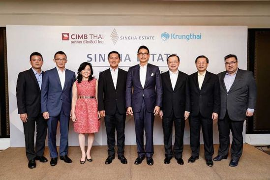 CIMB Thai Bank and Krungthai Bank celebrate Singha Estate's world-class acquisition of Outrigger Hotels and Resorts